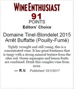 AB 15 wine enthusiast